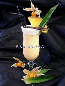 """Пинаколада"" рецепт коктейля"