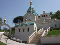Храм св. Екатерины