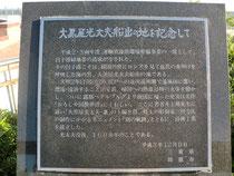 三重県鈴鹿市白子港