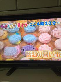 名古屋テレビに出演しました。