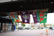 大漁旗が飾られている