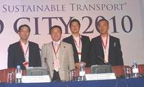 ITF第42回世界大会(左から2人目が山口委員長)