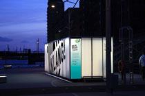 KLANG!-Container in der HafenCity.