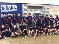 受験生は、プレゼントされたNoStudy NoLife のTシャツを着ている@霞ヶ浦教室