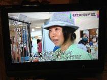 NHK首都圏ニュースでインタビューが放映されました