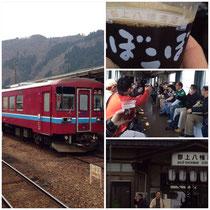 長良川PUB列車