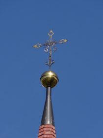 Kirchturmspitze der St. Martinskapelle