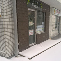 Nagomi店頭