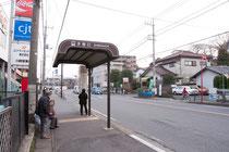 ↑子母口バス停(武蔵新城、溝の口からバスをご利用の方)