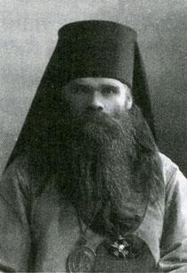 Никанор (Надеждин Николай Алексеевич)