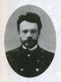 Николай Николаевич Москвин