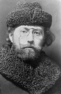 Арцыбашев М.П.