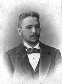 якутский купец Кушнарев П.А.