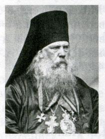 Дионисий (Хитров)