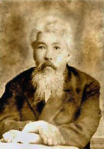 Горохов Никита Семенович