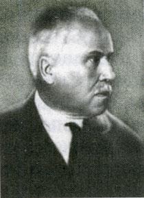Вознесенский А.В.