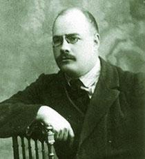 Серебренников Иван Иннокентьевич