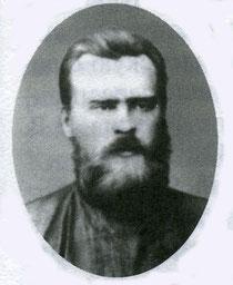 Ионов Всеволод Михайлович