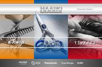 www.haaro.de