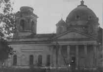 Церковь в Воротынце