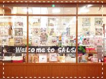 イオンモール神戸北作品展示