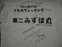 オリジナルTシャツにサイン!