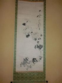 池大雅 菊図