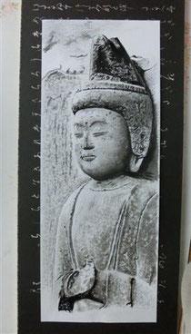文京区浄心寺石佛