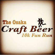 Craft beer fun run sign up here...