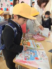えのき入学式
