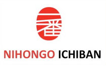 NIHONGO ICHIBAN Logo