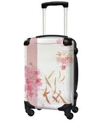 桜帯びCherry blossom&line、carrier bag