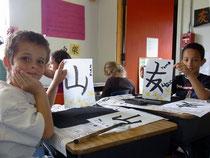 子供達との書道と交流