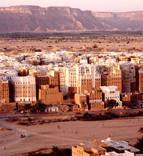 Shibam- Stadt aus Lehm