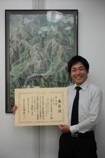 観光庁主催の若者旅行を応援する取組表彰にて『奨励賞』を受賞!
