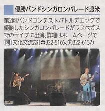 広報紙KOBE 11月号