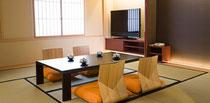 Chambre japonaise