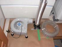 床下換気システム本体