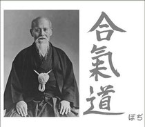 O SENSEÏ Moriheï UESHIBA (1883-1969)