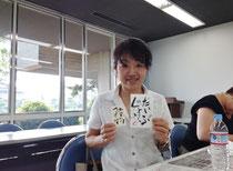 澤木久美子さん