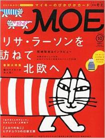 ©月刊MOE