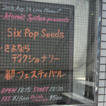 Six Pop Seeds