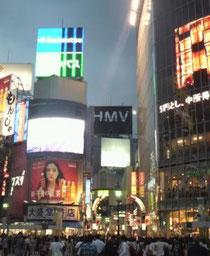 渋谷 HMV