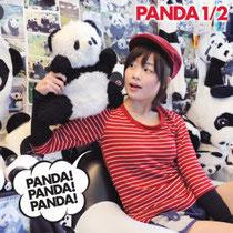 PANDA! PANDA! PANDA! -上野パンダパンダパンダMix-