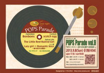 POPS Parade Vol.9 渋谷系カヴァーナイト