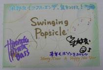 エソラ Swinging Popsicle ライブ メッセージ