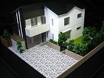 外構付き住宅模型