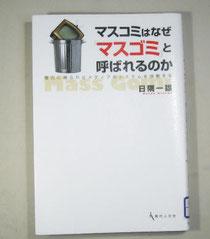 借りた本の写真