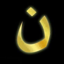 Solidarität mit verfolgten Christen im Netz