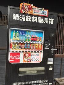 浅草の自動販売機